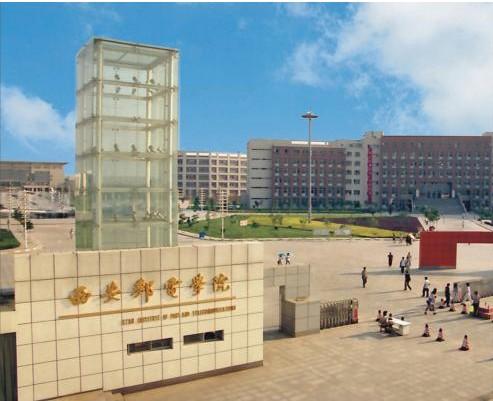 西安邮电大学-中国信息安全博士网-中国信息安全图片