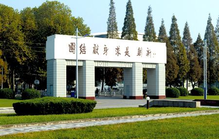 南京理工大学图片