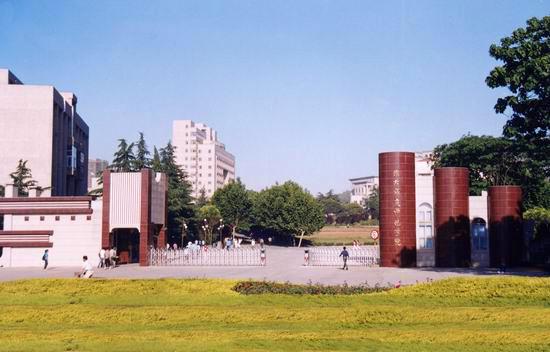 淮北师范大学计算机科学与技术学院