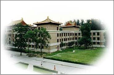 中国矿业大学 北京图片