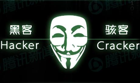 """""""anonymous""""(匿名者)是一个组织松散的全球黑客组织"""