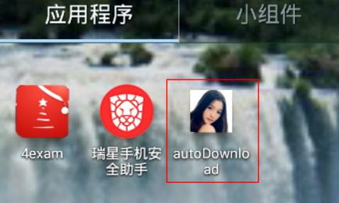 中文色情视频网_色情视频app实为病毒 瑞星率先查杀