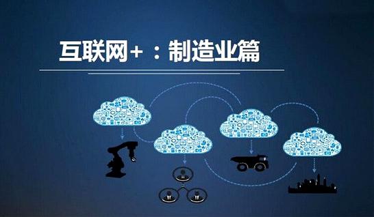 2015中国三大产业结构